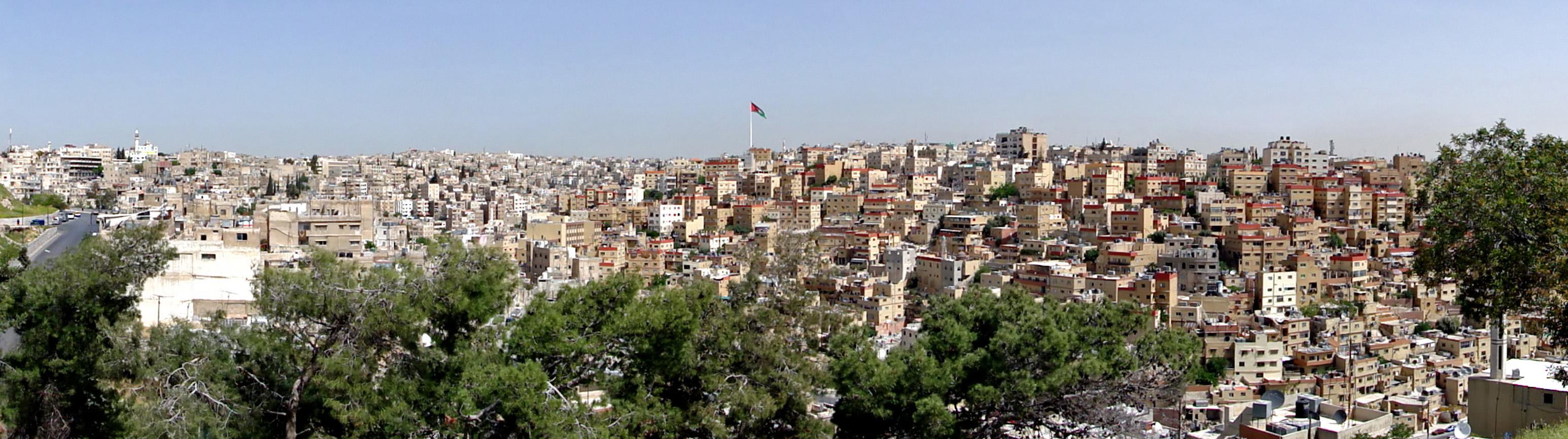 jordan 23 google office. GAMEON-ARABIA\u00272016, March 21-23, 2016, AOU, Amman, Jordan, Conference Venue Jordan 23 Google Office