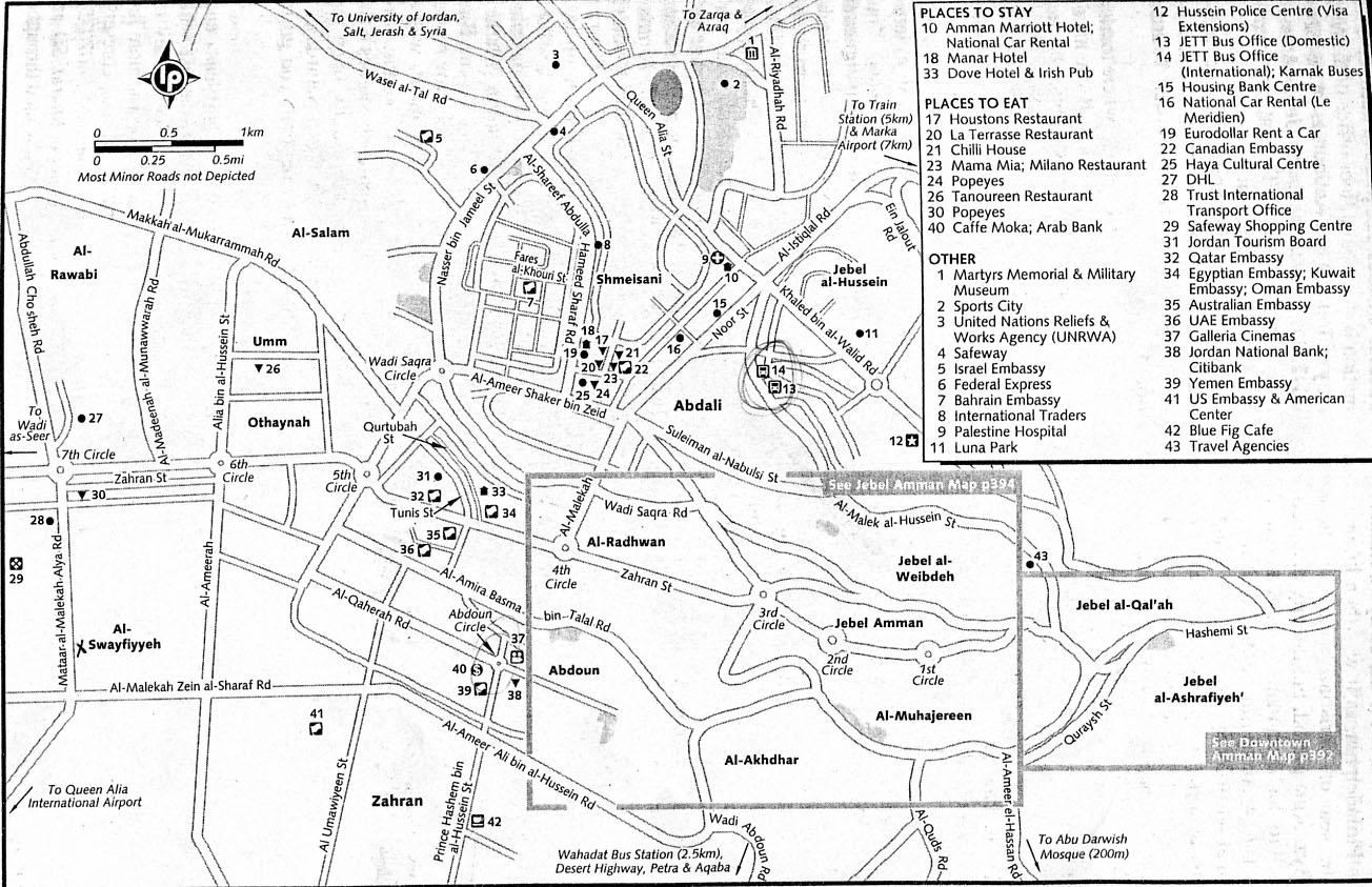 MESM August Philadelphia University Amman - Philadelphia university map
